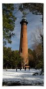 Currituck Beach Lighthouse Corolla Nc Color Img 3772 Bath Towel