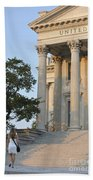 Customs House Steps Bath Towel