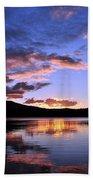 Daicey Pond Sunrise II Bath Towel