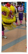 Dance Troupe Performs Chinese Lion Dance Singapore Bath Towel