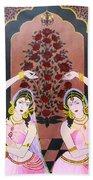 Dancers In Mughal Court Bath Towel