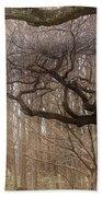 Dancing Trees Bath Towel