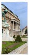 Danube Terrace At Buda Castle In Budapest Bath Towel