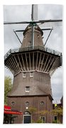 De Gooyer Windmill In Amsterdam Bath Towel