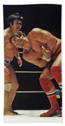 Dean Ho Vs Don Muraco In Old School Wrestling From The Cow Palace Bath Towel