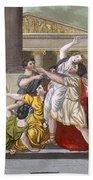 Death Of Virginia, Illustration Bath Towel