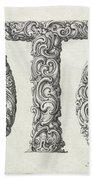Decorative Letter Type T 1650 Bath Towel