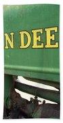 Deere Support Bath Towel