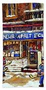 Depanneur Arret Eclair Verdun Rue Wellington Montreal Paintings Original Hockey Art Sale Commissions Bath Towel