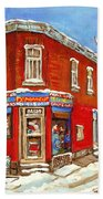 Depanneur Surplus De Pain Point St Charles Montreal Winterscene Paintings Cspandau Originals Prints  Bath Towel