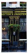 Derek Trotter's Pub Bath Towel