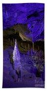 Devils's Cave 7 Bath Towel