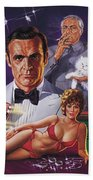 Diamonds Are Forever Bath Towel