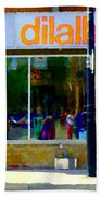 Dilallo Burger Notre Dame Ouest And Charlevoix  Montreal Art Urban Street Scenes Carole Spandau Bath Towel
