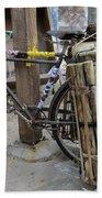 Disney Bicycle Bath Towel