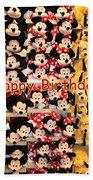 Disney Cuddlies Hand Towel