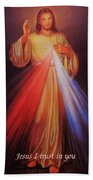 Divine Mercy Big File Bath Towel