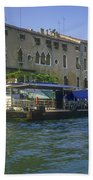 Docks On The Grand Canal Bath Towel