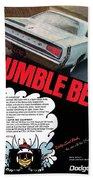 Dodge Coronet Super Bee - Rumble Bee Bath Towel