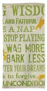 Dog Wisdom Bath Towel