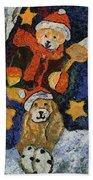 Doggie Xmas Stocking 03 Photo Art Bath Towel