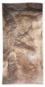 Dolls Theater Carlsbad Caverns National Park Bath Towel