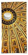 Dome Of St Peter's Basilica Vatican City Italy Bath Towel