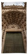 Door Of Assumption Of The Seville Cathedral Bath Towel