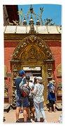 Doorway In Bhaktapur Durbar Square In Bhaktapur-nepal Bath Towel