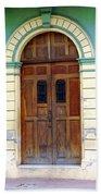 Doorway Of Nicaragua 001 Bath Towel