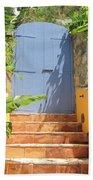 Doorway To Paradise Bath Towel