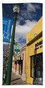 Downtown Walnut Creek California Bath Towel