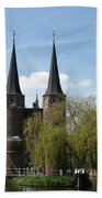 Drawbridge - Delft - Netherlands Bath Towel