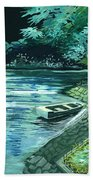 Dream Lake Bath Towel