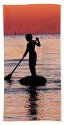 Dusk Float - Sunset Art Bath Towel
