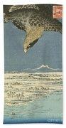 Eagle Over One Hundred Thousand Acre Plain At Susaki Bath Towel