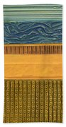 Earth Layers Abstract L Bath Towel