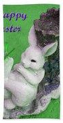 Easter Card 2 Bath Towel