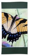 Eastern Tiger Swallowtail Butterfly By George Wood Bath Towel