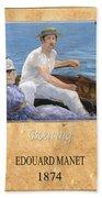 Edouard Manet 4 Bath Towel
