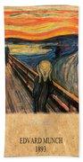 Edvard Munch 1 Bath Towel