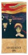 Edvard Munch 2 Bath Towel