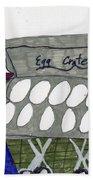 Egg Crate Bath Towel