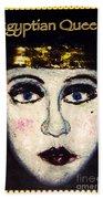 Egyptian Queen Bath Towel