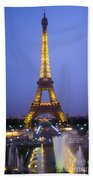 Eiffel Tower At Dusk Bath Towel