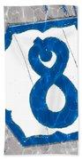 Eight Blue Tile Bath Towel