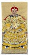Emperor Qianlong In Old Age Bath Towel