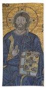 Empress Zoe Mosaic - Hagia Sophia Bath Towel