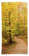 Empty Trail Runs Through Tall Trees Bath Towel