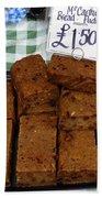 English Bread Pudding Bath Towel